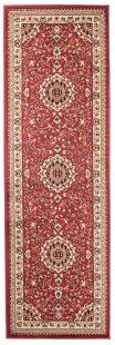 Atlas Tappeto Passatoia Rosso Disegno Tradizionale Classico